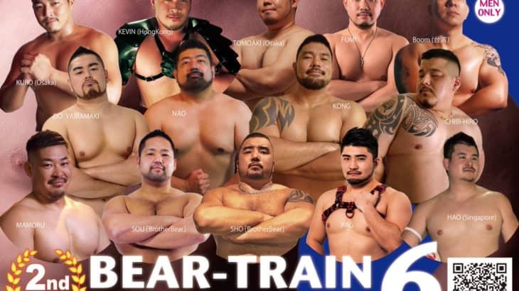 BEAR-TRAIN 〜2nd anniversary〜