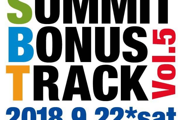 Sound Summit Bonus Track Vol.5