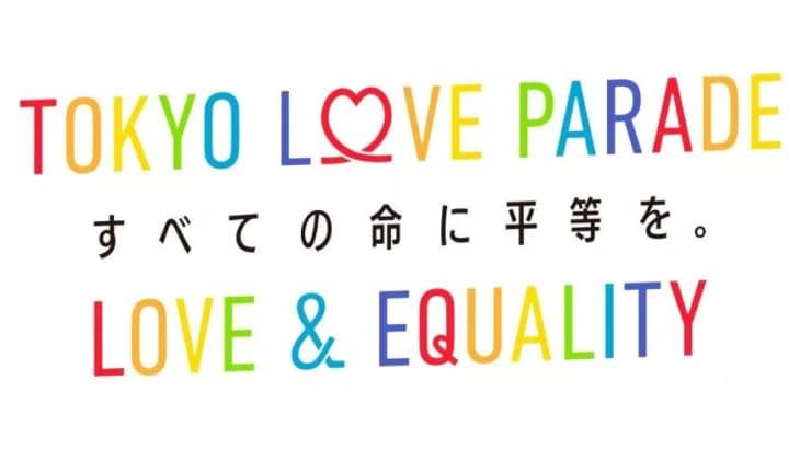 TOKYO LOVE PARADE