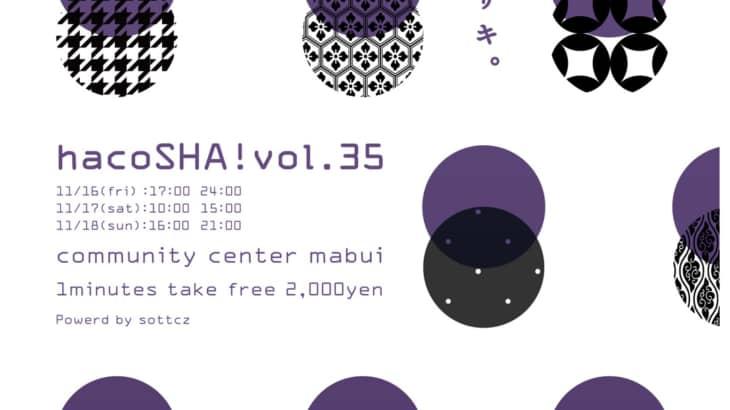 hacoSHA! Vol.35