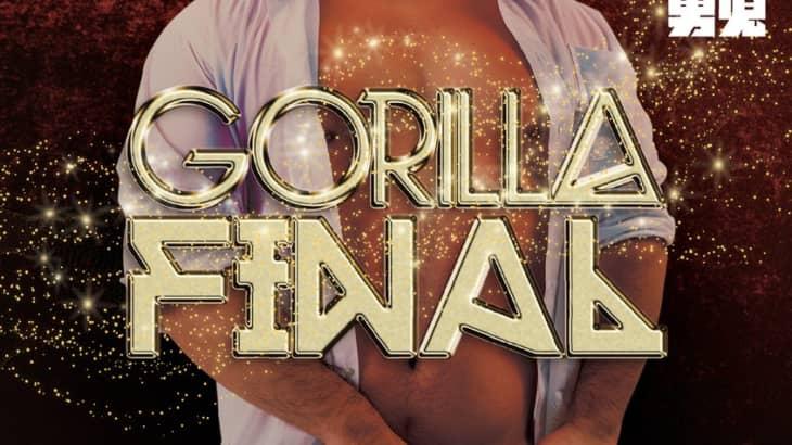 GORILLA -FINAL-