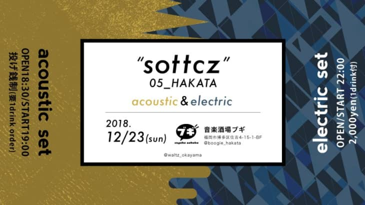 """sottcz"" 05_HAKATA -acoustic&electric-"