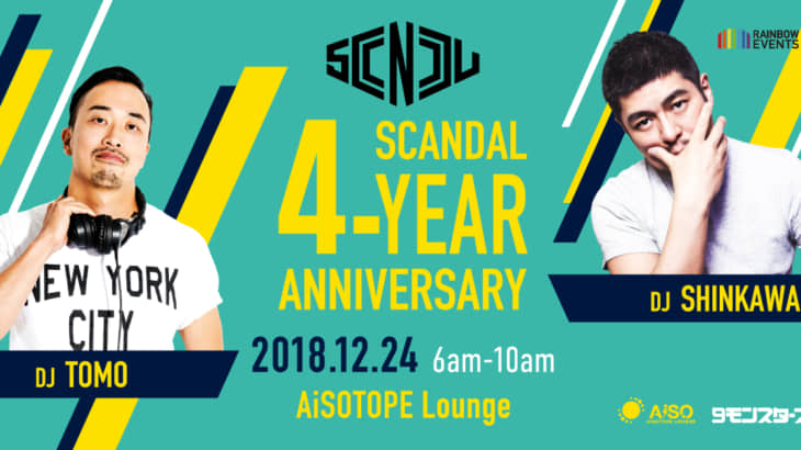 SCANDAL 4-Year Anniversary Party