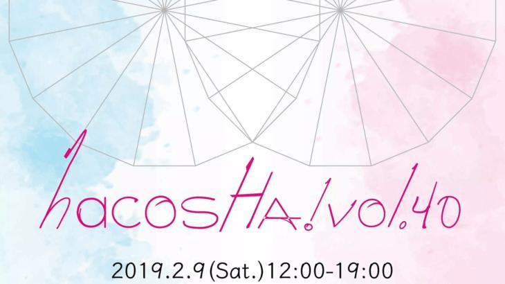 hacoSHA! Vol.40