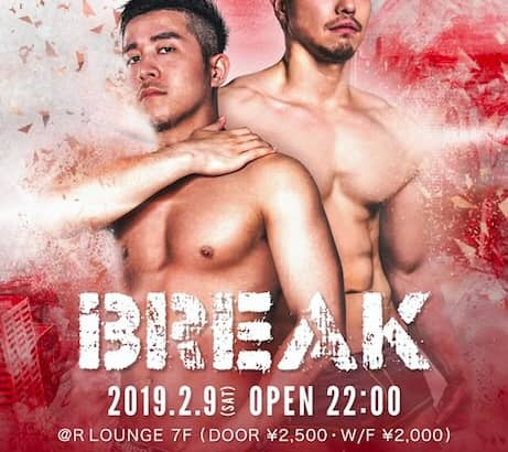 BREAK  Vol.2