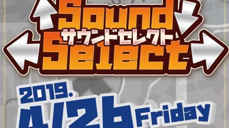 ↑Sound↓←Select→