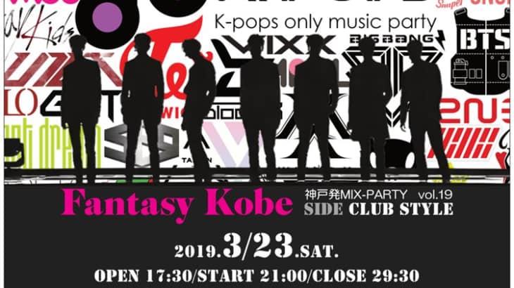 ガチ!K-pops