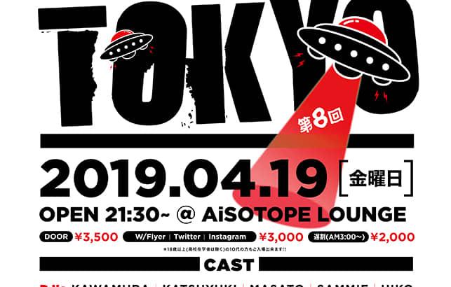 FANTAST!C TOKYO VOL'8