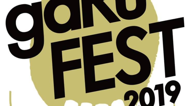 gaRu FEST 2019