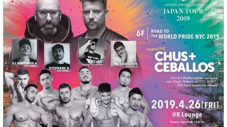STEREO PRODUCTIONS JAPAN TOUR