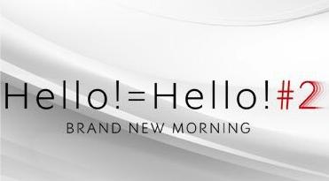 Hello!=Hello!