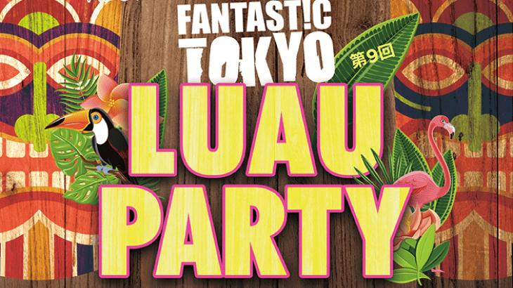 FANTAST!C TOKYO VOL'9 LUAU PARTY