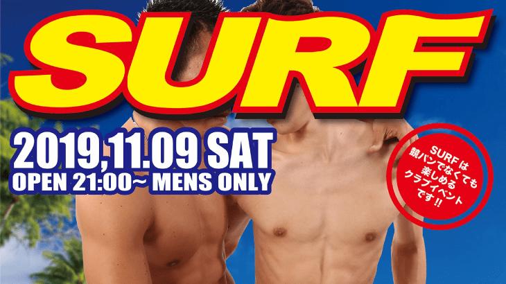 SURF -15周年YEAR 初•大阪スペシャル-