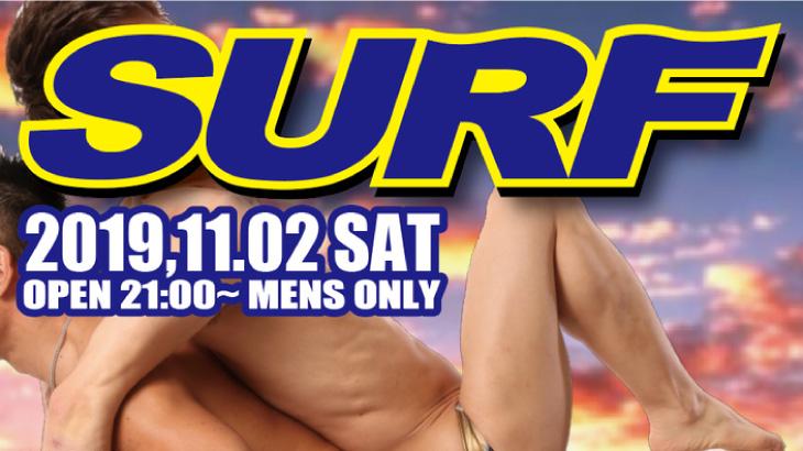 SURF 秋のオネハ祭