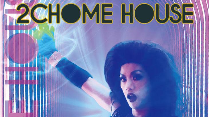 2 CHOME HOUSE