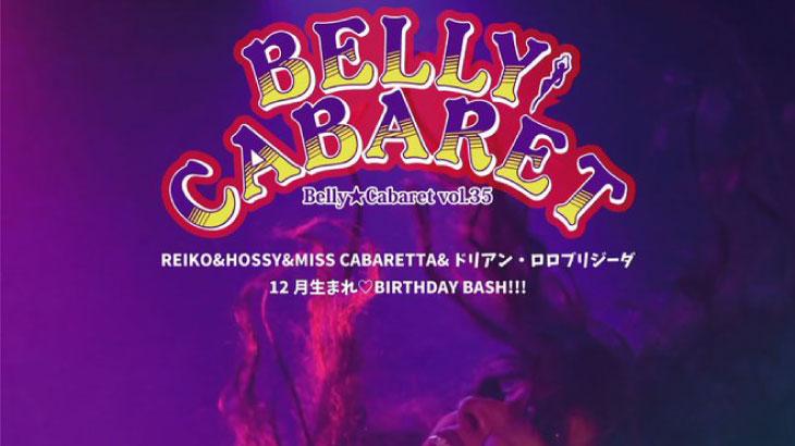 BELLY★CABARET vol.35