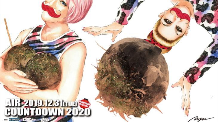 AIR COUNTDOWN 2020