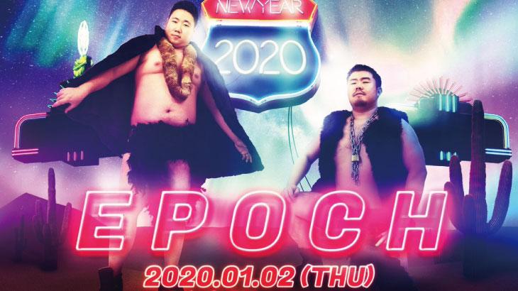 EPOCH Vol.5