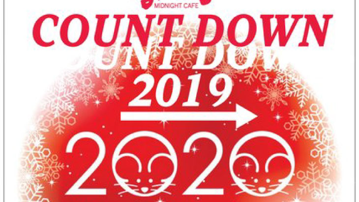 gri-gri COUNT DOWN 2019→2020
