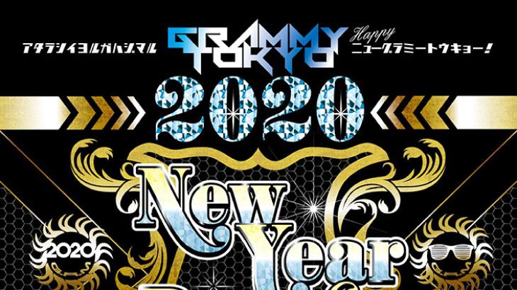 GRAMMY TOKYO 2020