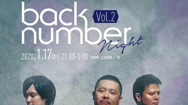 back numberナイト
