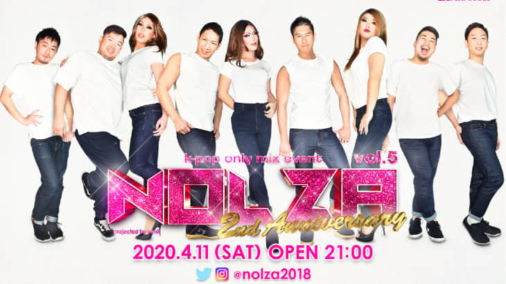 [開催延期]NOLZA vol.5 〜2nd Anniversary〜