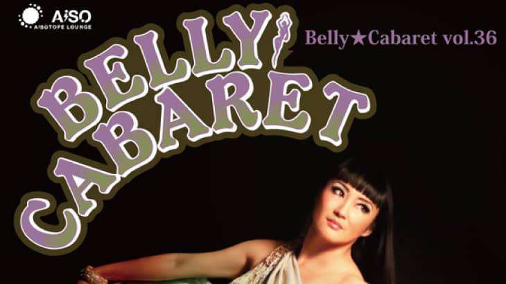 BELLY★CABARETvol.36